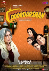 Doordarshan (2020) Songs Lyrics