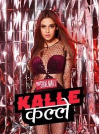 Kalle Kalle (2020) Songs Lyrics