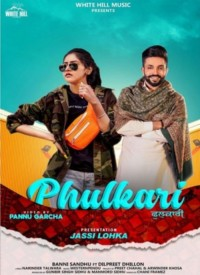 Phulkari (2020) Songs Lyrics