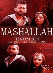 Mashallah (2020)