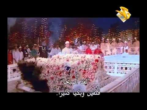 Yeh Ishq Nahin Asan (Title) Lyrics - Yeh Ishq Nahin Aasaan